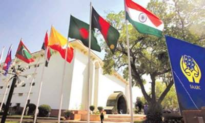 India gets diplomatic snub from neighboring Nepal over creating hurdles in SAARC conference in Islamabad