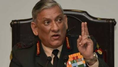 Indian Ministry of External Affairs respond over Army Chief statement on Taliban