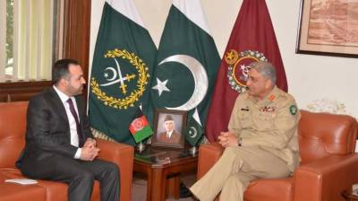 COAS, Afghan envoy discuss regional security situation