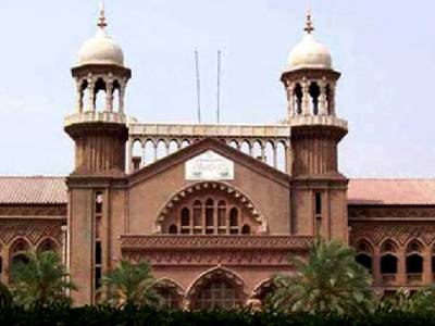 LHC dismisses DG Legal Railways plea against his termination