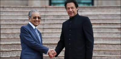Malaysian PM to arrive in Pakistan with big delegation for investment accords