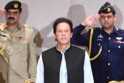 Military Courts extension: PM Imran Khan takes important decision