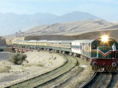 Pakistan Railways to launch Gift Scheme for passengers