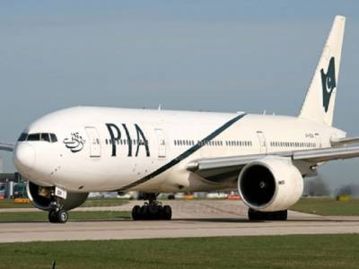 PIA is in news yet for the wrong reasons