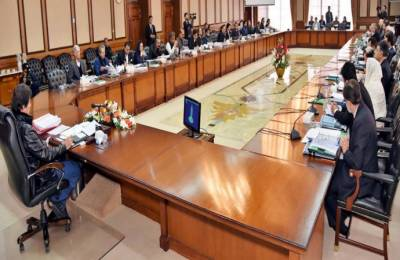 PM Imran Khan chairs the Federal Cabinet meeting