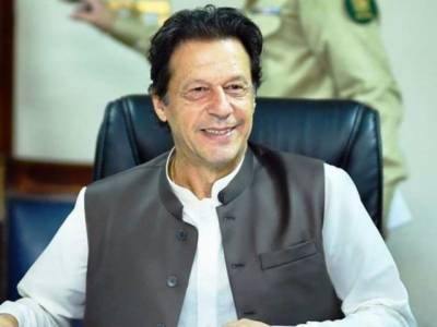PM Imran Khan to leave for important foreign policy tour of brotherly country