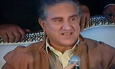 Qureshi seeks cooperation of all political parties to create Southern Punjab province
