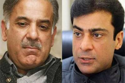 Shahbaz Sharif, Hamza Shahbaz lands in hot waters