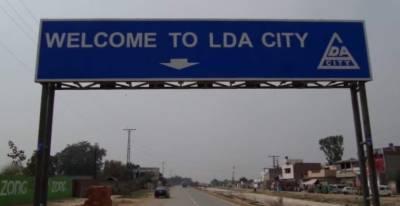 Supreme Court announced verdict in LDA city case