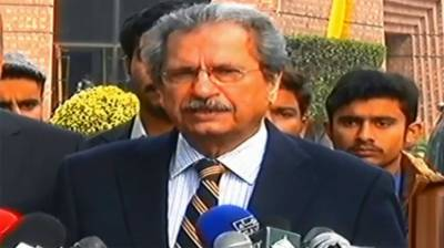 Uniformed education system need of hour: Shafqat