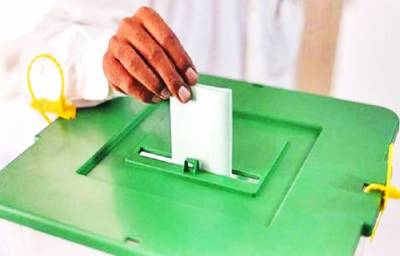 Balochistan: Polling for 1 vacant seat of Senate to be held on Monday