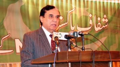 Pakistan committed to UN convention against corruption: Chairman NAB