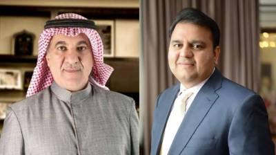 Pakistan Saudi top officials hold telephonic contact