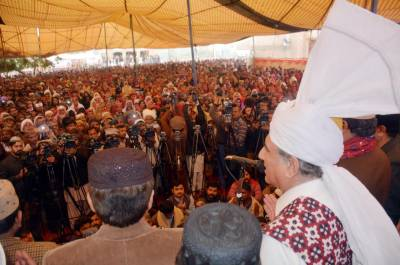 Qureshi inaugurates three day Urs celebrations of Shah Ruknuddin Alam