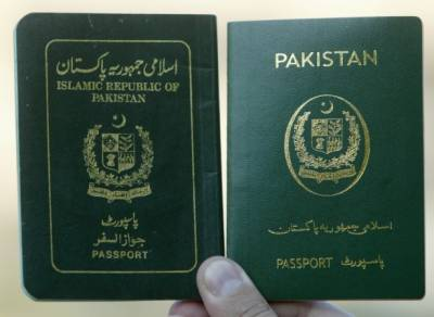 Tourism revival: Pakistan to ease visa restrictions for 66 countries