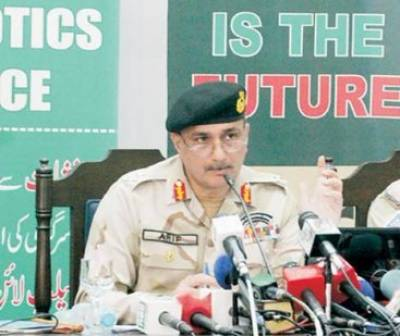 Zero-tolerance policy adopted to deal with drug mafias: DG ANF