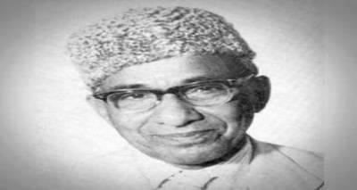 Birth anniversary of Hafeez Jalandhari being celebrated today