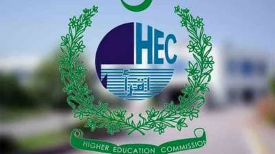 HEC announces scholarships for Balochistan students
