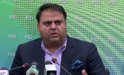 Information Minister responds over SC verdict in NAB plea against Sharifs