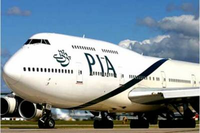 PIA distributed free tickets worth Rs 2 crore in last six months of PMLN government in 2018