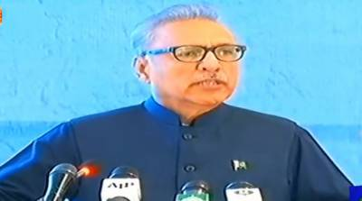 President directs to observe 'Fitness Day' every year
