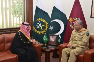 Saudi governor Prince Fahad holds important meeting with Pakistan Army Chief