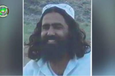 Senior Daesh commander killed in Afghanistan