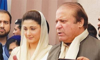 Why Supreme Court rejected NAB appeal against Sharif family?