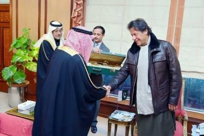 Saudi Prince gifts Gold Plated Kalashnikov to PM Imran Khan