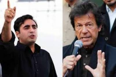 Bilawal Bhutto lashes out at PM Imran Khan over ECL tweet