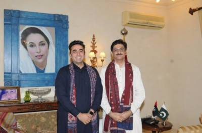 Bilawal Bhutto, Murad Ali Shah names on ECL: Federal cabinet takes the final decision