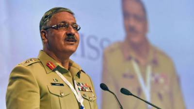 CJCSC attends NATO military committee meeting