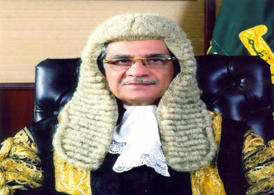 CJP Justice Saqib Nisar farewell address at full court reference