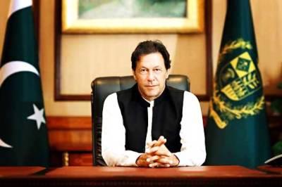 PM Imran Khan makes an taunt cum urge to parliamentarians