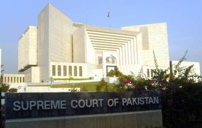 SC issues judgement about 20% reduction in private schools fee case