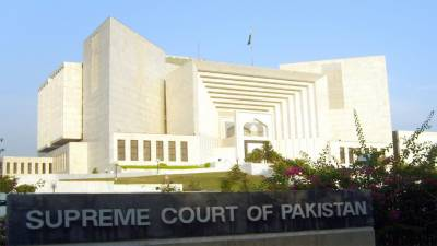 SC rejects Sindh govt petition over hospitals' ownership