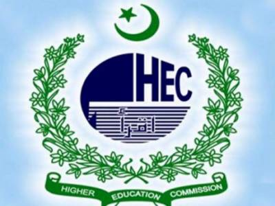 Unemployed PhD scholars: HEC takes an important decision