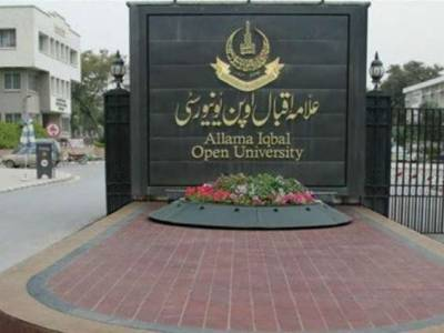 AIOU admissions autumn 2018 results announced, Check out enrolment