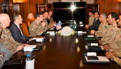 COAS General Bajwa holds important meeting with US CENTCOM Commander in GHQ
