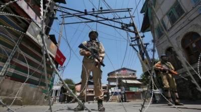 Complete shutdown in Srinagar against Gaw Kadal massacre anniversary
