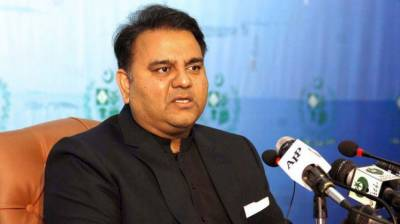 Current year to be marked by progress, prosperity as largest oil refinery being set up in country: Info Minister