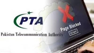 Economy- Cyber Vigilance Division established in Pakistan