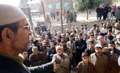 JKML condemns ill-treatment of Kashmiri detainees
