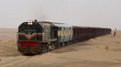 Pakistan Iran train service resumed