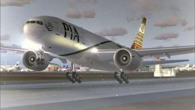 PIA pilot spots UFO in Pakistani Airspace: Sources