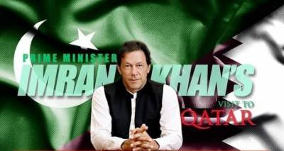 PM Imran Khan to pay a two-day visit to Qatar from Monday