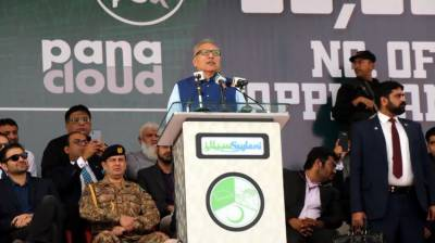 President Arif Alvi launches a new initiative for Artifical Intelligence training in Pakistan