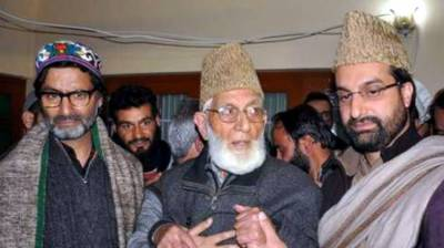Release of all Kashmiri political detainees demanded: JKNF