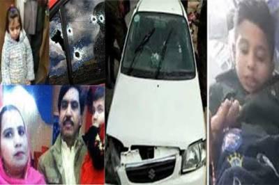 Sahiwal Encounter JIT initial report prepared: Stunning revelations made
