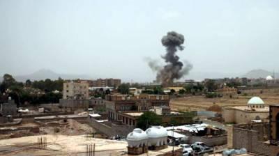 Saudi-led coalition launches airstrikes in Yemen's capital
